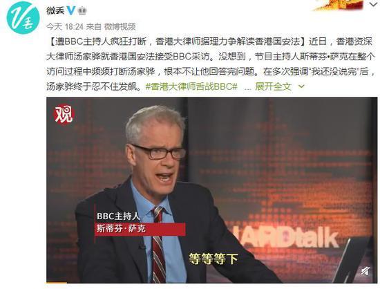 sky平台人疯狂打断香港大律师据sky平台图片