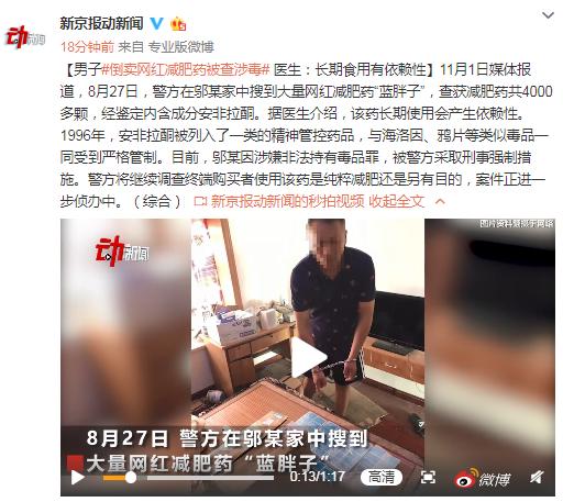 金沙体育游戏·惠东高潭降水破广东历史极值,高潭供电所抗灾再行动!
