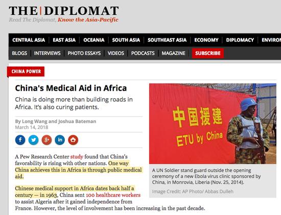 《外交学者》网站报道截图。