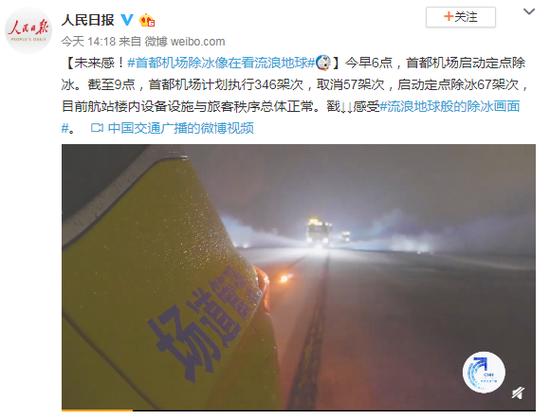 bbin接口源码下载·刘国梁上任半月,世界乒坛就翻了天,个个都是大新闻