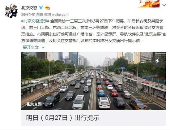 天富登录,月2天富登录7日北京这些图片