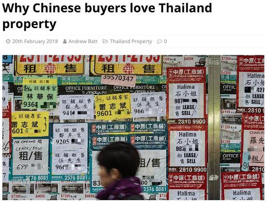 芭堤雅隨處可見的中文房產廣告