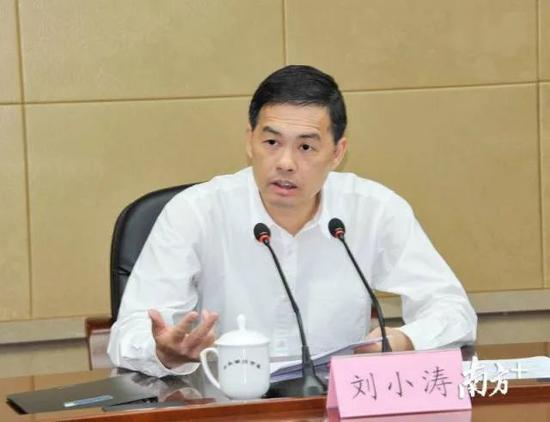 曾是广东最年轻市委书记,他跨省升副部图片