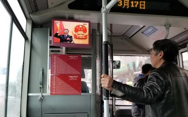 公交车上见证历史的时刻