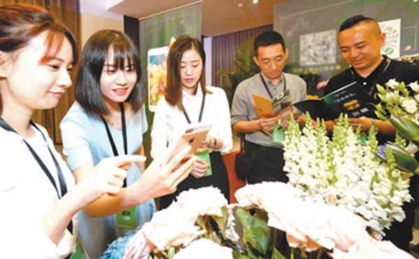 北京世园会开展推介活动 可体验拍照识花