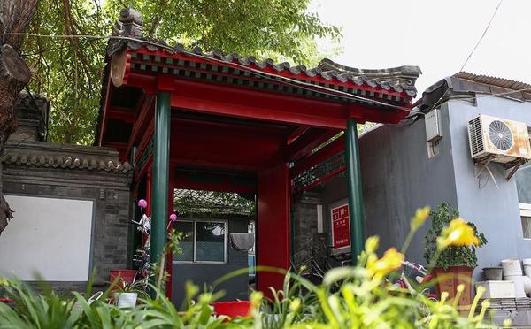 多亏有责任规划师 东城百年老房被保全