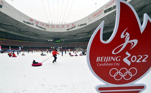 组图:奥运回响仍在耳畔 北京奥运十年掠影