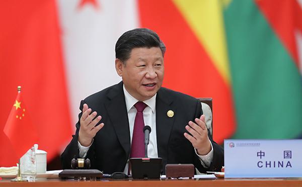 中非合作论坛北京峰会举行圆桌会议