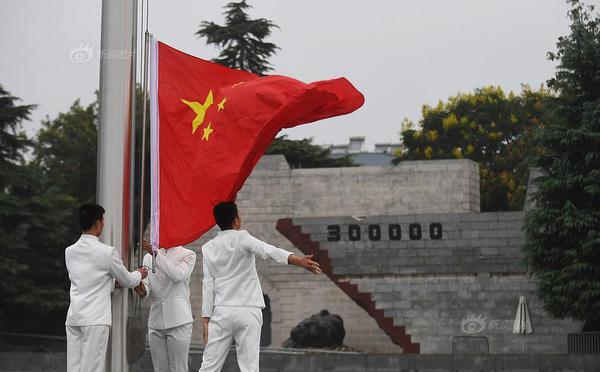 九一八事变爆发87周年纪念仪式举行