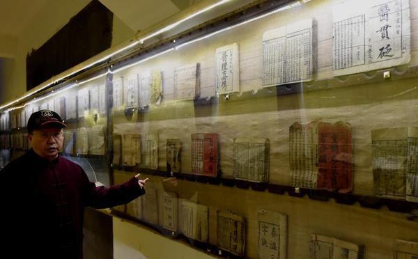 民间人士收藏十万古籍