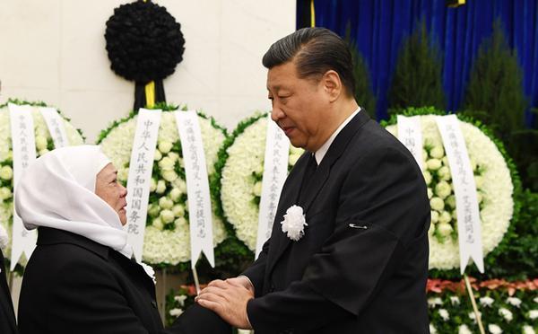 司马义-艾买提遗体送别在京举行