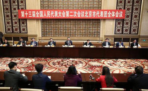 全国人大北京代表团举行开放团组活动
