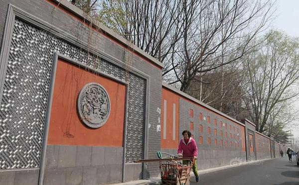 北京30条背街小巷整治提升完成