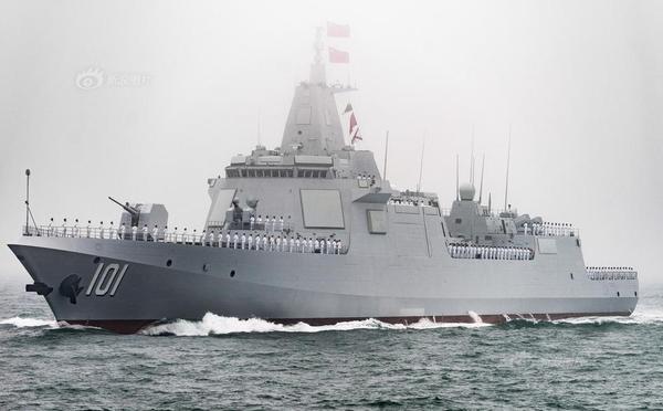 中国人民海军成立70周年阅舰式