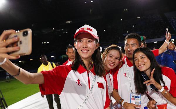 第30届世界大学生夏季运动会闭幕