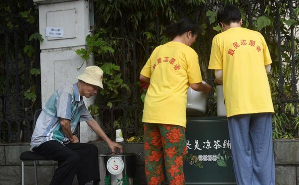杭州:42年免费凉茶摊 爱心在接力