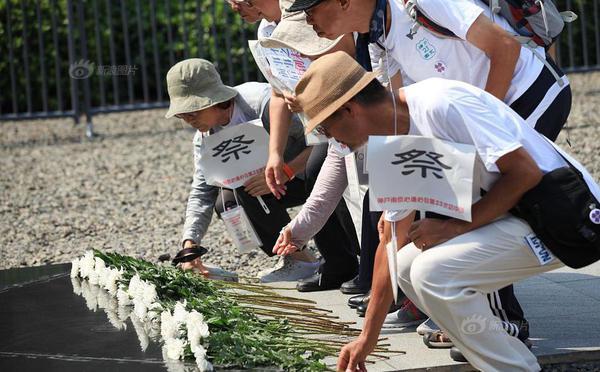 南京举行和平集会