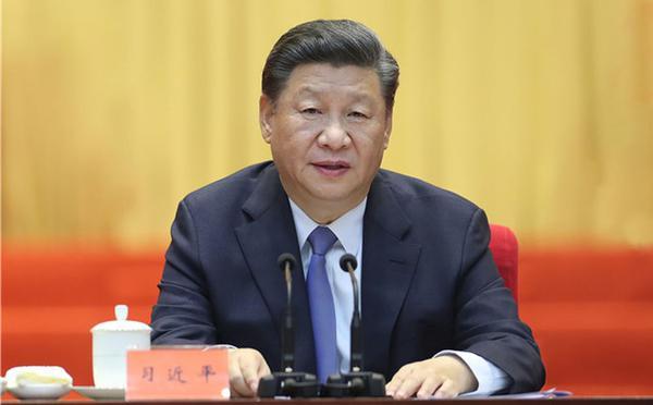 习近平在中央政协工作会议上发表重要讲话