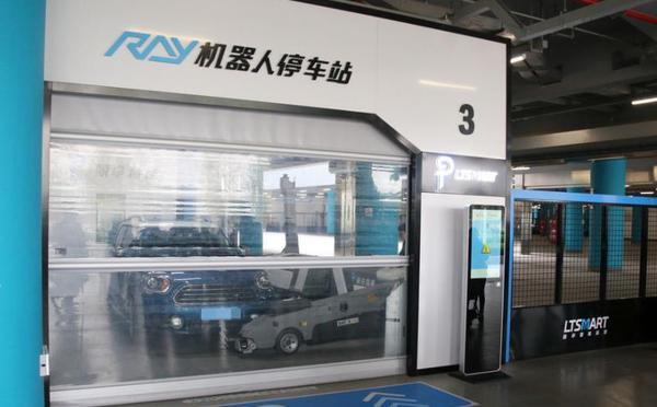 北京大兴国际机场引入机器人停车