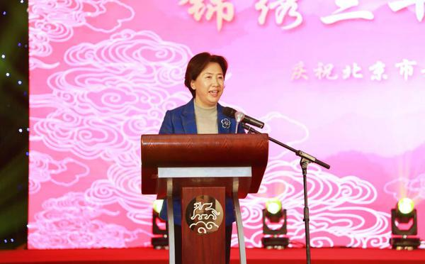 北京市女企业家协会庆祝协会成立30周年