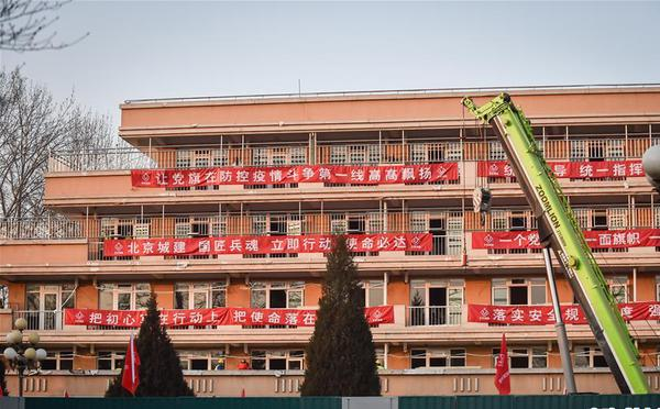 探访正在改造的北京小汤山医院