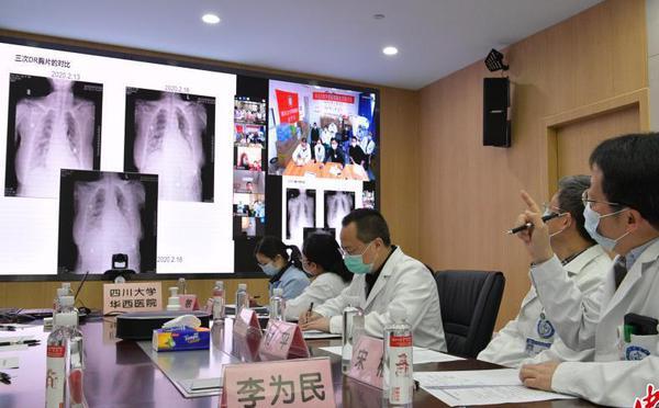 四川大学华西医院与武汉前方开展远程会诊