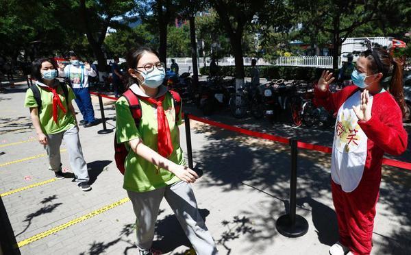 北京千余所中小学校6月1日将复课