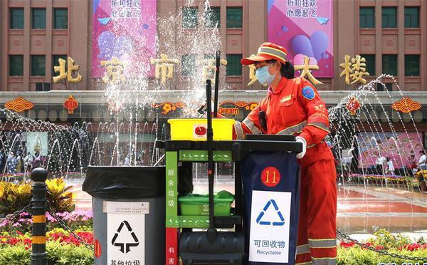 移动垃圾分类保洁车亮相北京王府井