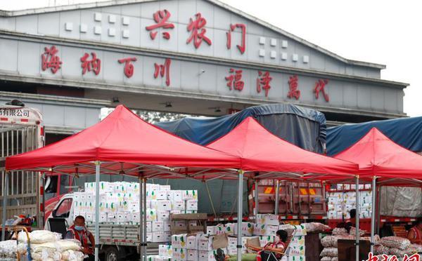 北京新发地批发市场分期复市