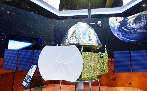 中国首颗火星探测器天问一号模型公开展示