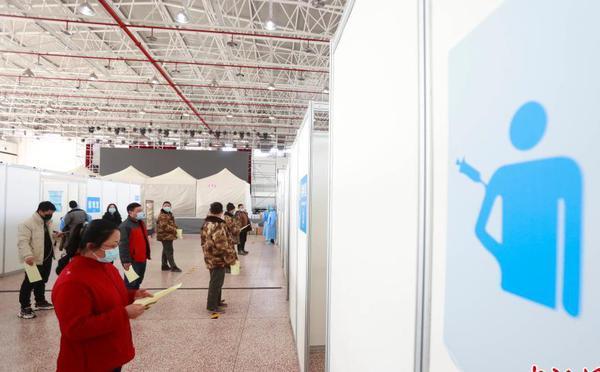 北京延庆:冬奥赛区建设者接种新冠疫苗