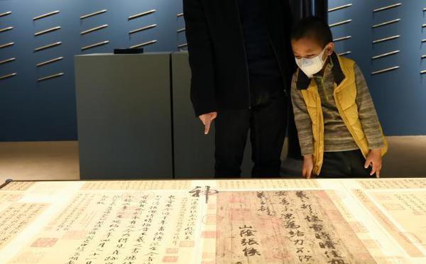 清明假期 北京市民參觀傳統文化展覽