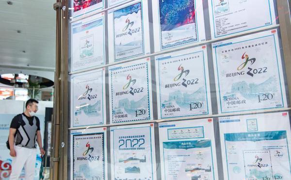 奧林匹克日:市民在北京參觀體育收藏品展