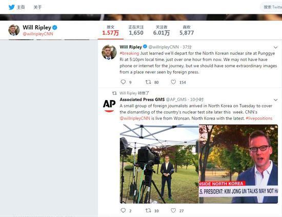 图注:CNN记者瑞普利(Will Ripley)推特