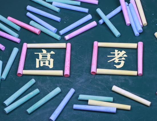 「杏悦」家评2020年高杏悦考语文试题情理之中意图片