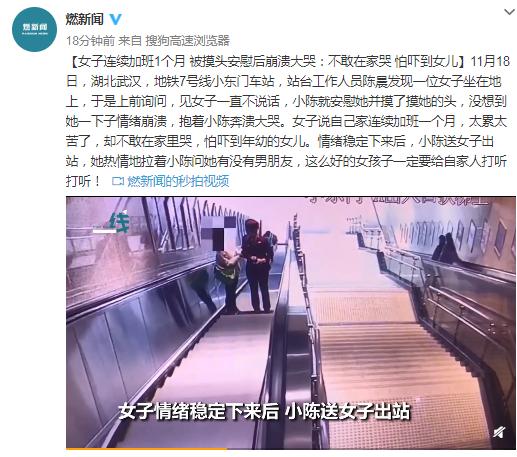 博彩的app_因信披不及时,海印股份董事长邵建明等3位管理层收警示函