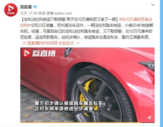 澳贝娱乐app怎么下载·中国定向公开赛在海南昌江举办