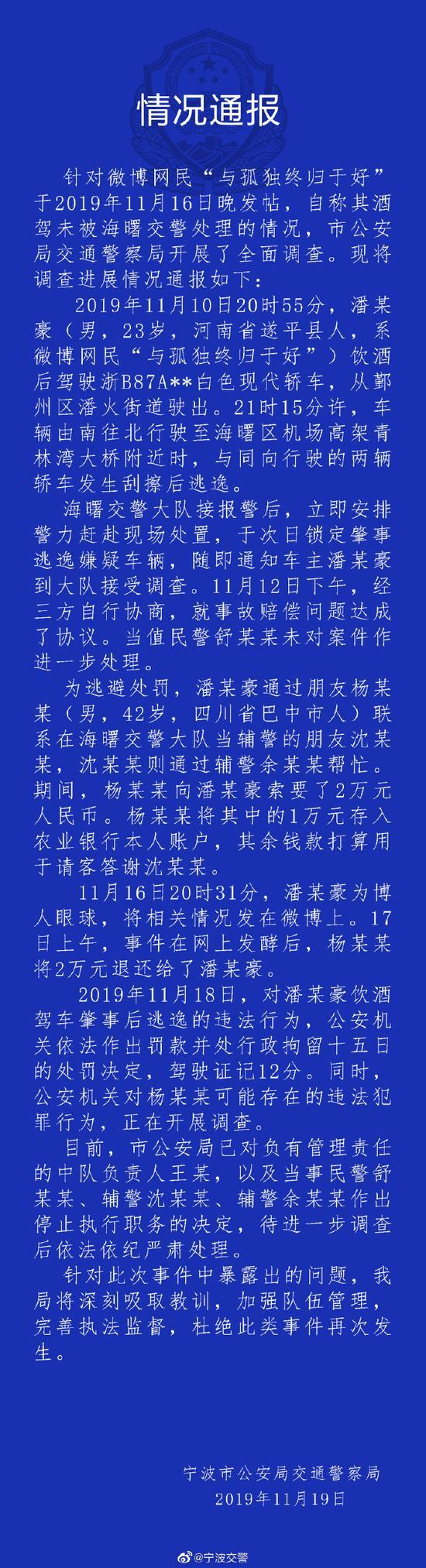 188赌场_湖南:我省扩大装配式建筑实施范围