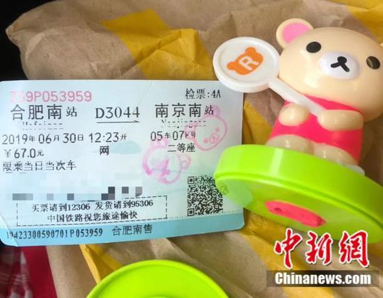 香港财富报七星彩图新_取道天猫和苏宁,能帮飞天茅台更好地控价吗?
