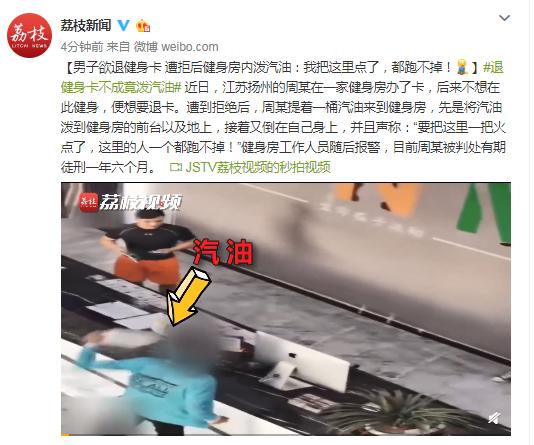 http://www.jienengcc.cn/jienenhuanbao/162309.html