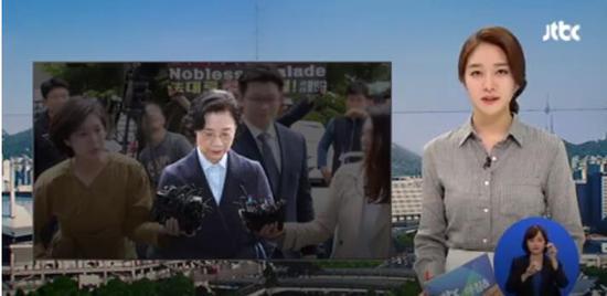 非法雇佣菲佣? 大韩航空会长夫人遭调查8171影院