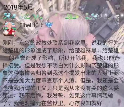 △小皓发布在QQ空间里的内容