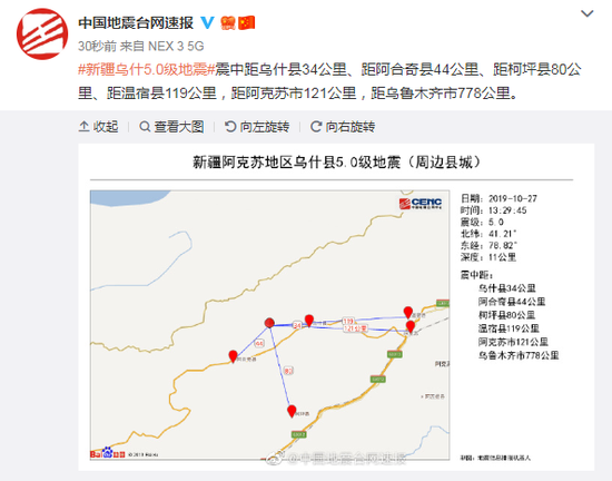 "suncity77,欠22万不还被拘留,""老赖""竟是国家级舞蹈裁判"