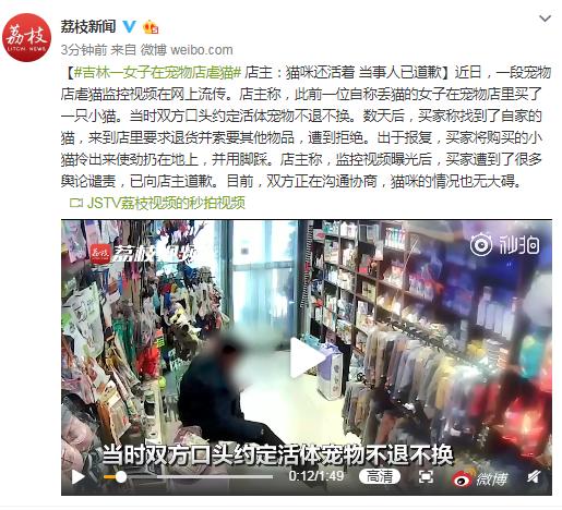 景福娱乐网投注册·单纯女硕士撩汉现场:姑娘,你撩得跟个屌丝男一样,无聊又无用呀