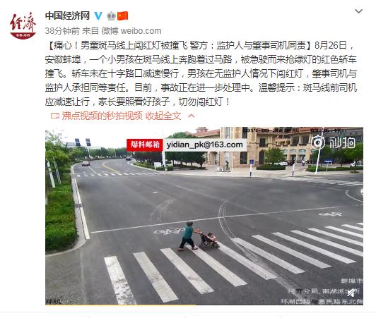 娱乐手机版官网 最新!北京2019上半年中小学教师资格国考面试公告发布,6个问题搞定流程!丨热点