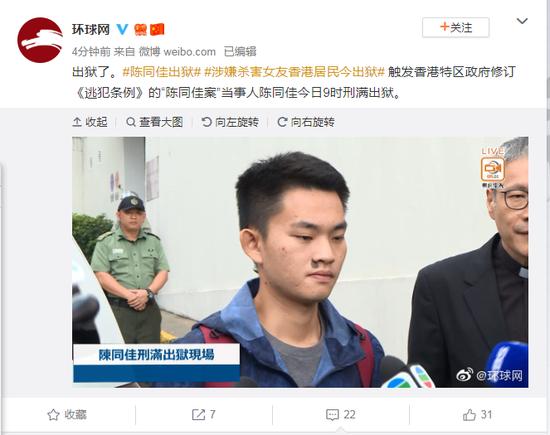 皇冠国际娱乐场送彩金-人民日报刊文:中国人民从此站起来了