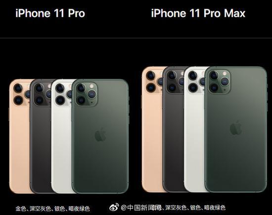 iPhone11正式发布 5499元起售最高12699元(图)