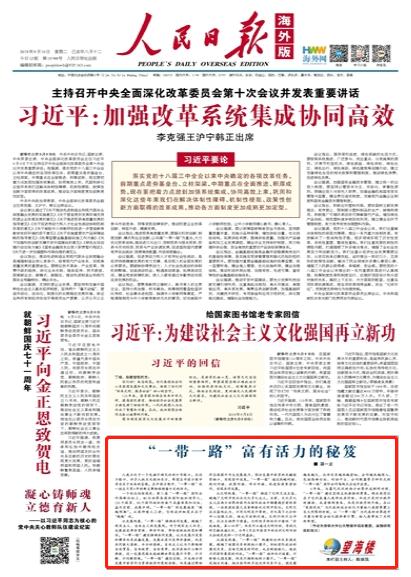 http://www.x5rc.com/zhengwu/982402.html