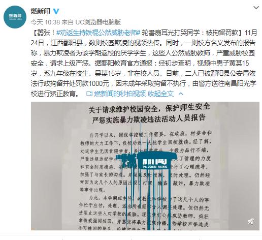 bo安吧 - 平安好医生盘中跌10% 港股四大独角兽市值蒸发1800亿