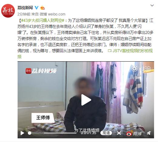 """「玖越国际平台可靠吗」程序员卖掉上海市区一套房,在崇明实现了""""养肉人""""的终极梦想"""